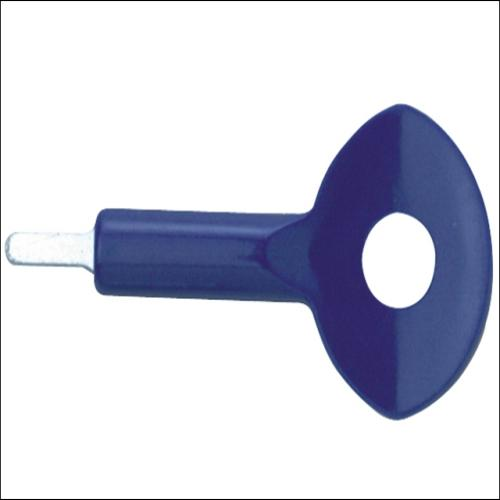 Yale P122 Window Lock Key (p113)